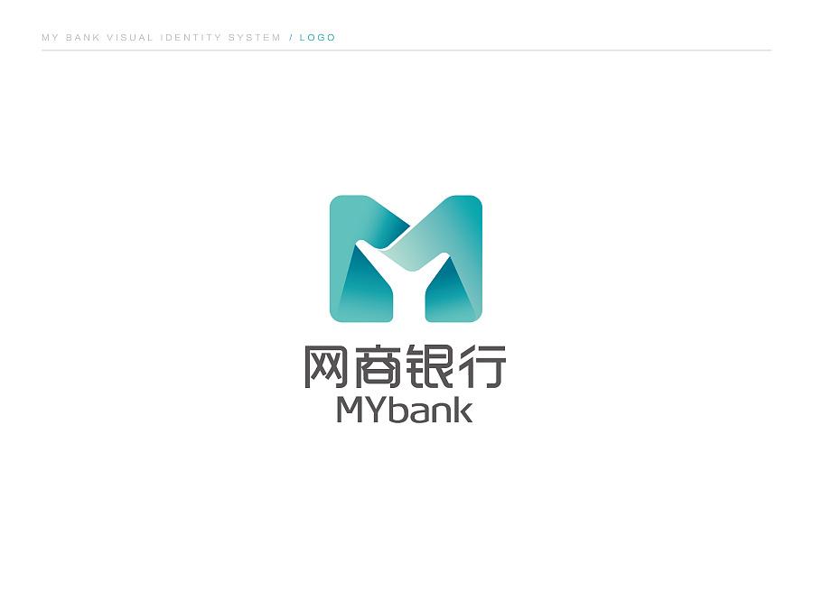 查看《网商银行标志》原图,原图尺寸:1998x1499