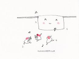 水彩日涂 — tapir momo绘本插画系列创作