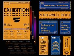 ROCKHOLD 品牌设计
