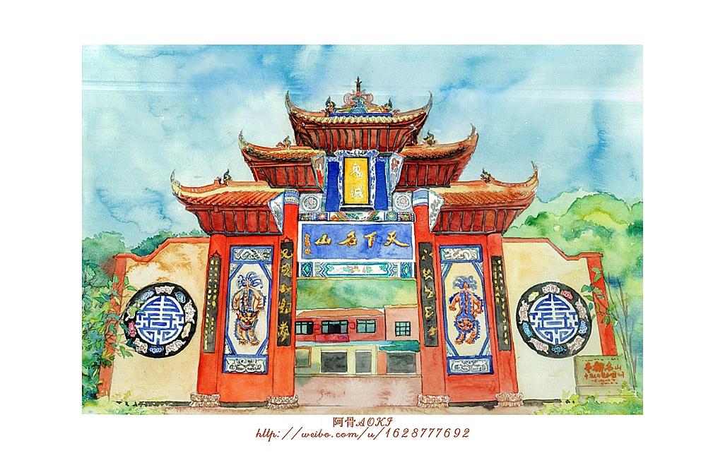 手绘城市系列——《重庆》