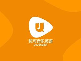 优可音乐英语教育 品牌设计