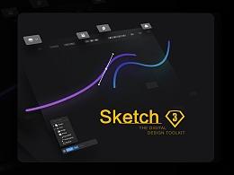 小白也能做设计,潮流设计工具-Sketch(三)