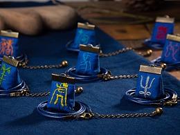 王的手创 国潮饰品十二生肖小香囊项链
