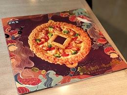 PizzaHut Illustration 2018