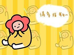 小小黄日常表情包