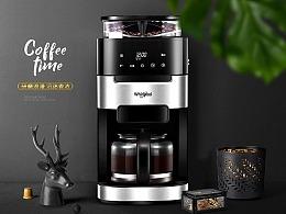 惠而浦咖啡机丨WCH-CM066D页面设计