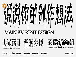 字体合集 Typeface 01