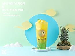 中国风中式古风茶饮拍摄|饮品摄影|上海魔摄视觉