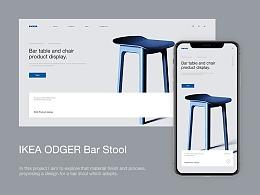 IKEA ODGER Bar Stool