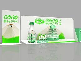 椰汁水产品地堆 堆头 展位 设计