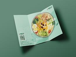 <袋鼠沙拉>VI设计
