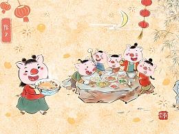 猪年春节年俗系列-完整横版