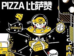 为ok pizza创作的包装盒插画