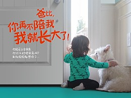 3wtouch【pegpereg品牌新视觉】