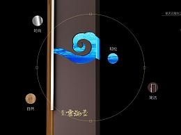 航天云海台导视设计
