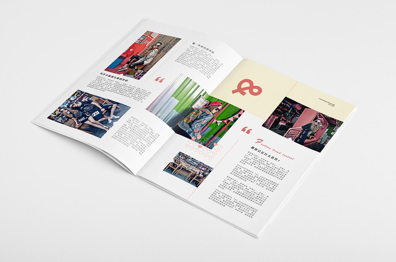 画册书籍排版练习图片