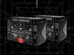 LxU × Adobe | 2021 牛牛太空漫游