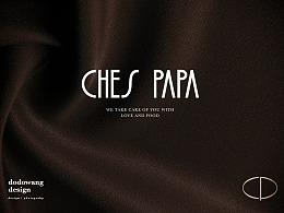 Chef Papa上海西餐厅品牌VI全案|DODOWANG DESIGN