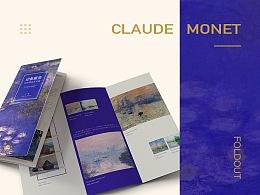 Claude Monet 艺术展折页
