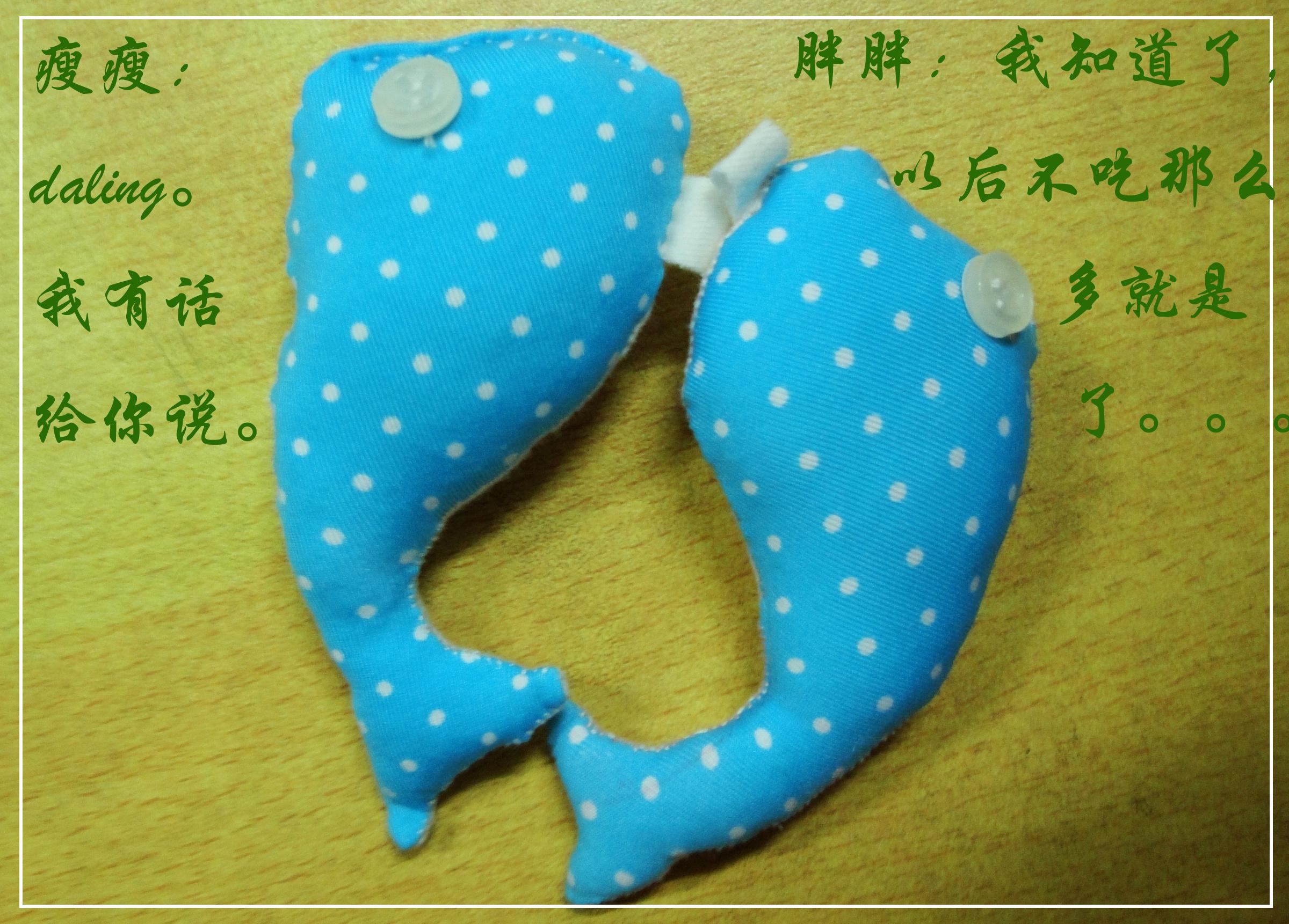 海豚钩针钩拖鞋图解