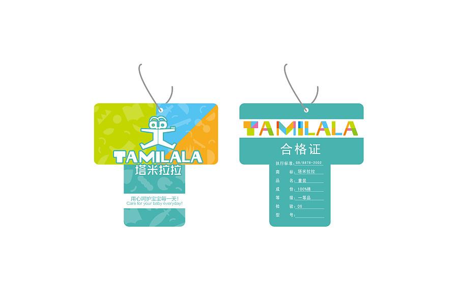 塔米拉拉-服装包装设计
