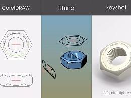 产品设计——2D到3D建模到渲染表现流程!