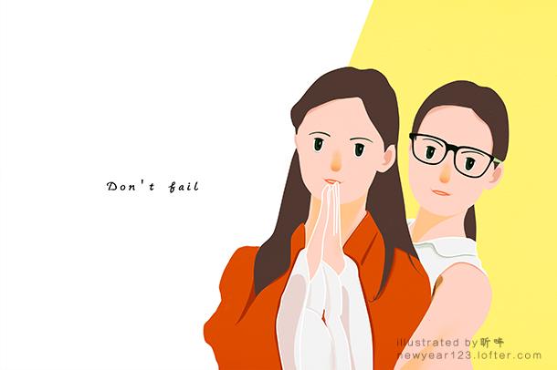 手绘插画女孩眼镜