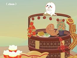 【立春】鱼小漫二十四节气动漫——闽南碗糕