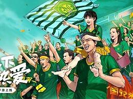 《FIFA足球世界》宣传画