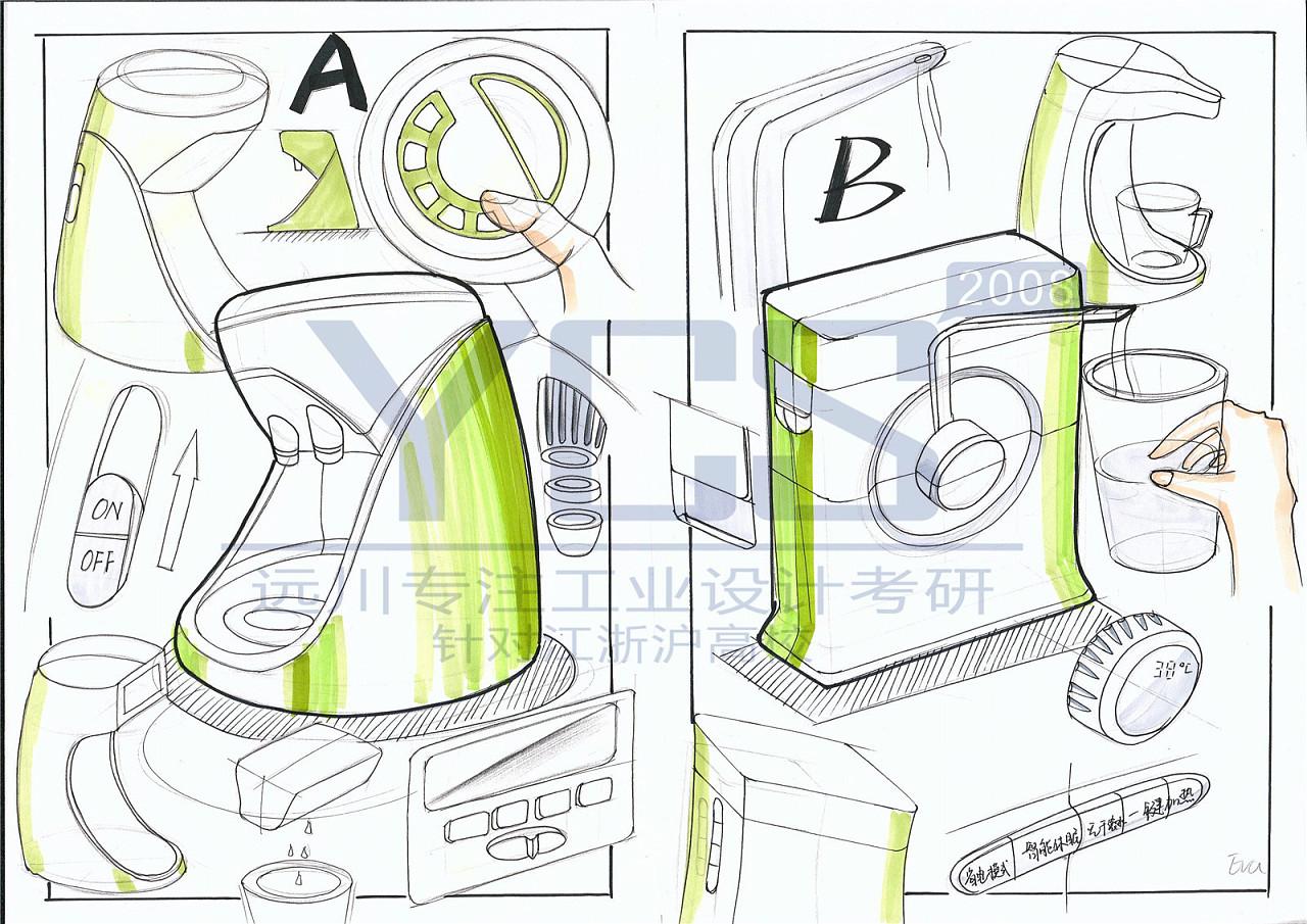 工业设计手绘-工业设计快题|工业/产品|其他工业/产品