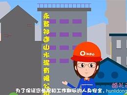 生产安全动画作品 消防安全动画制作 flash动画定制