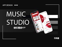 音站studio