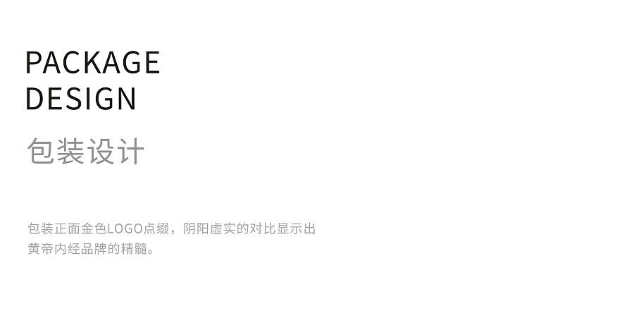 查看《黄帝内经是中国的经典之作》原图,原图尺寸:2479x1309