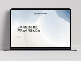 2018 web design