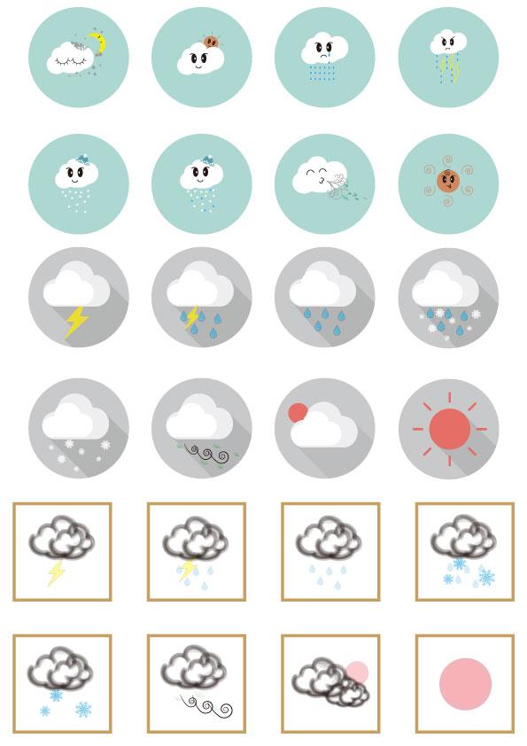天气图标大全解释图片天气图标大全解释图片