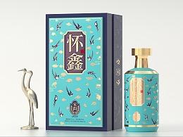 怀鑫-宋韵 创意酒包装设计