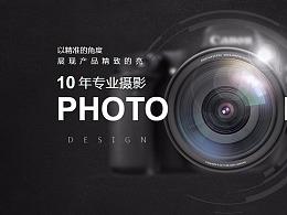 Photography   网页练习
