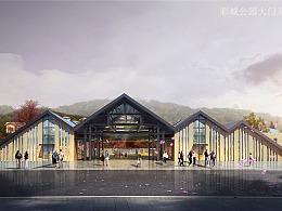 彩城产业园规划设计实施方案