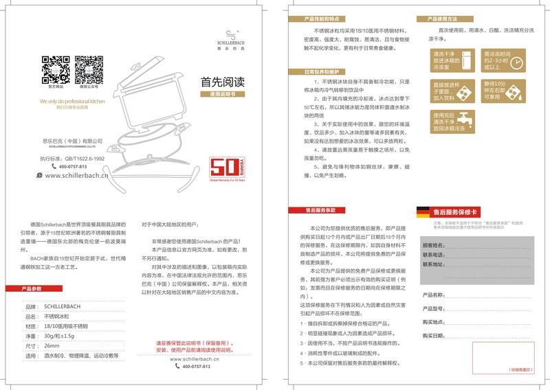 不锈钢厨具海报包装说明书vi设计一系列展会喷画效果图炒锅刀具折页图片