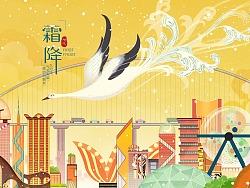 和孖囍广告公司合作的一期节气动画插画——霜降