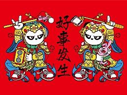 【门神贴画】熊猫 X 门神 2019好事发生哦