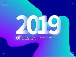 2019UI设计作品集