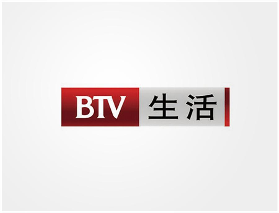 美凯广告设计北京电视台生活频道