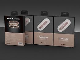 最新耳机包装设计和音箱包装设计案例