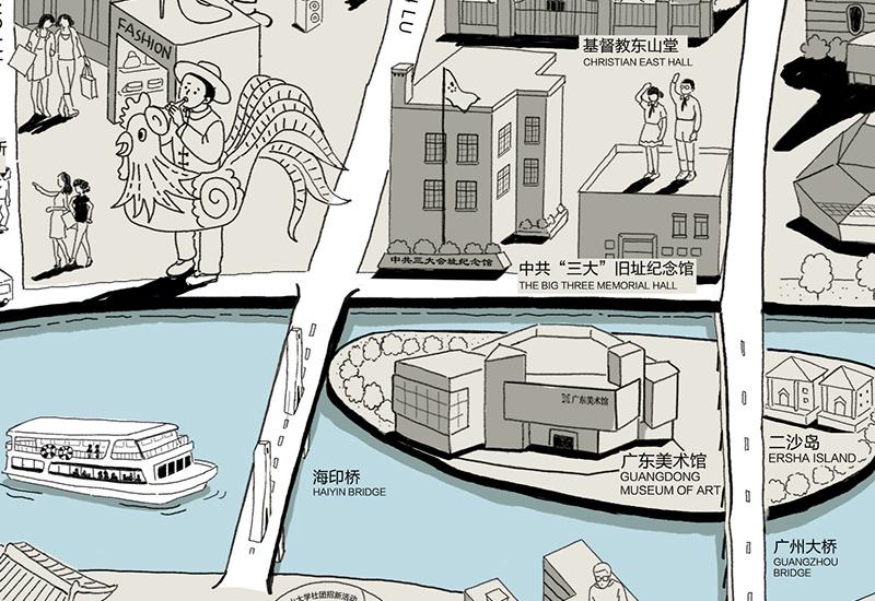广州创意手绘地图|插画|商业插