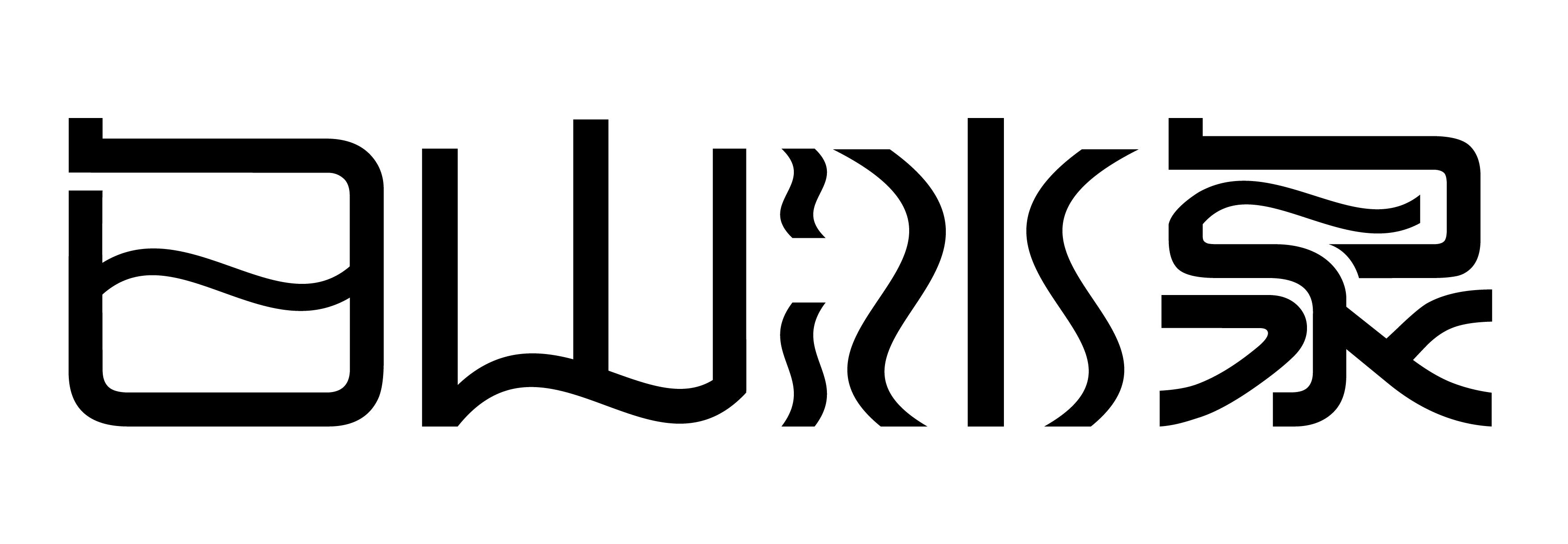 字体设计(一)图片