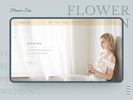Flower Sun 婚纱商店网站设计