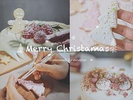 美食vlog 【环雪人蛋糕·马卡龙圣诞饼干·高颜值咖啡】