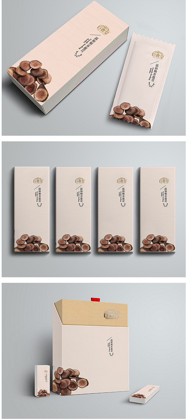 保健品系列包装排版设计图片