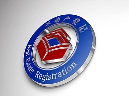 国土资源部_不动产登记logo设计